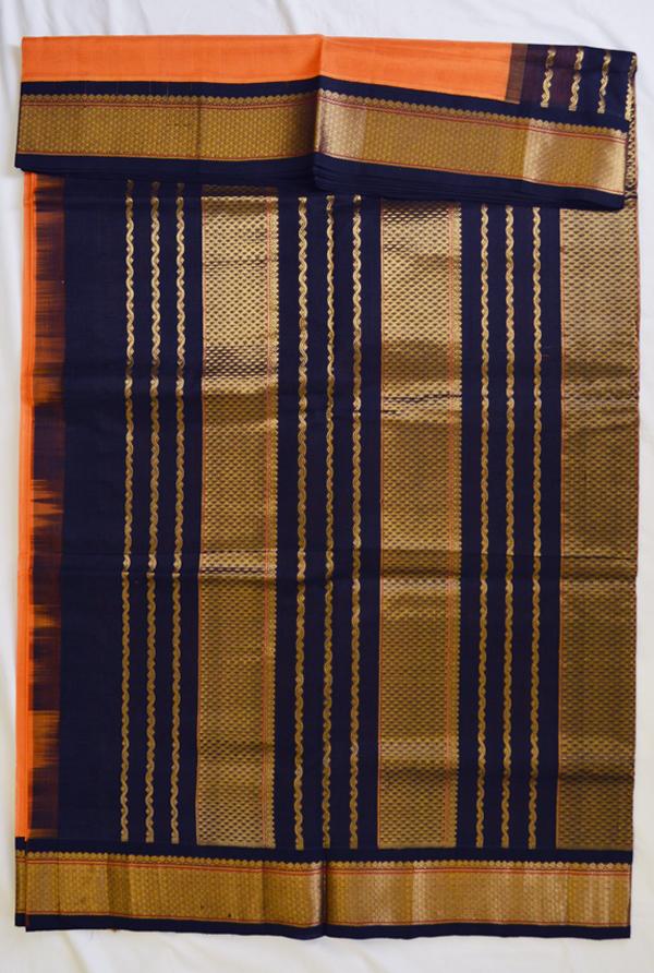 Silk Cotton US_1386