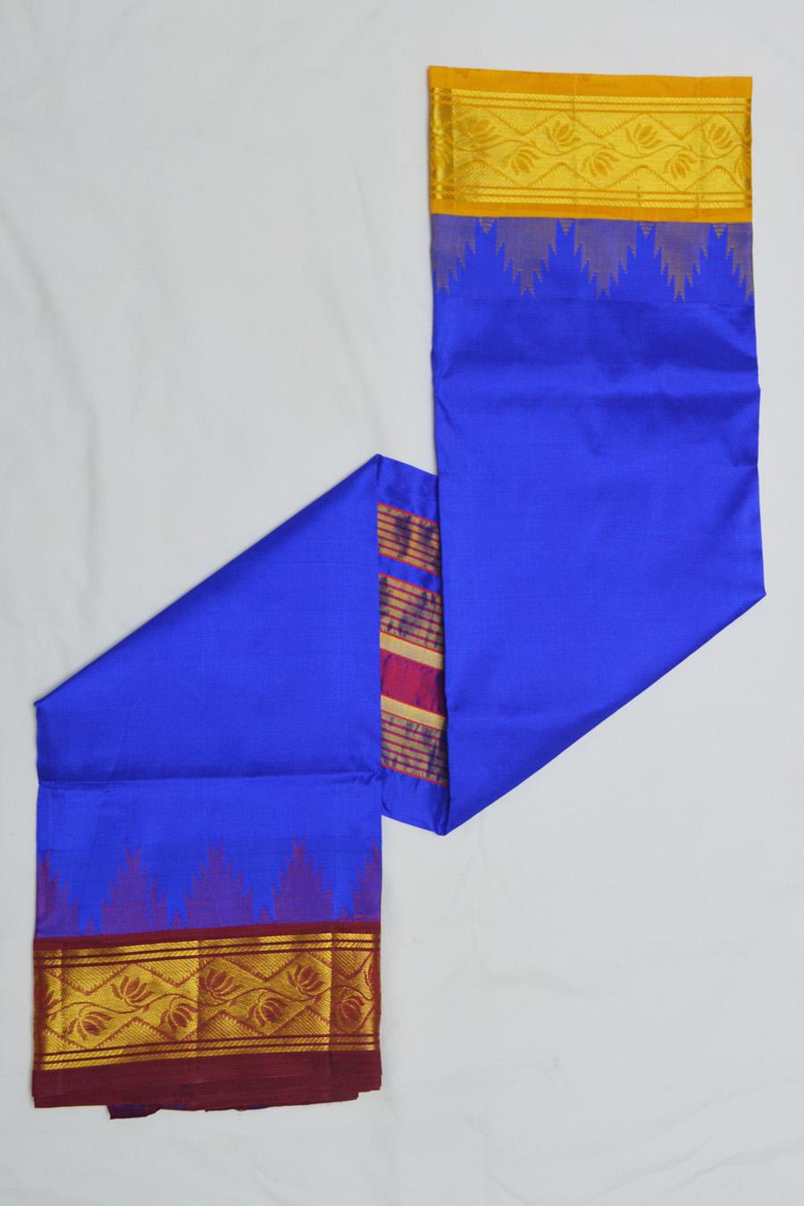 Silk 2611