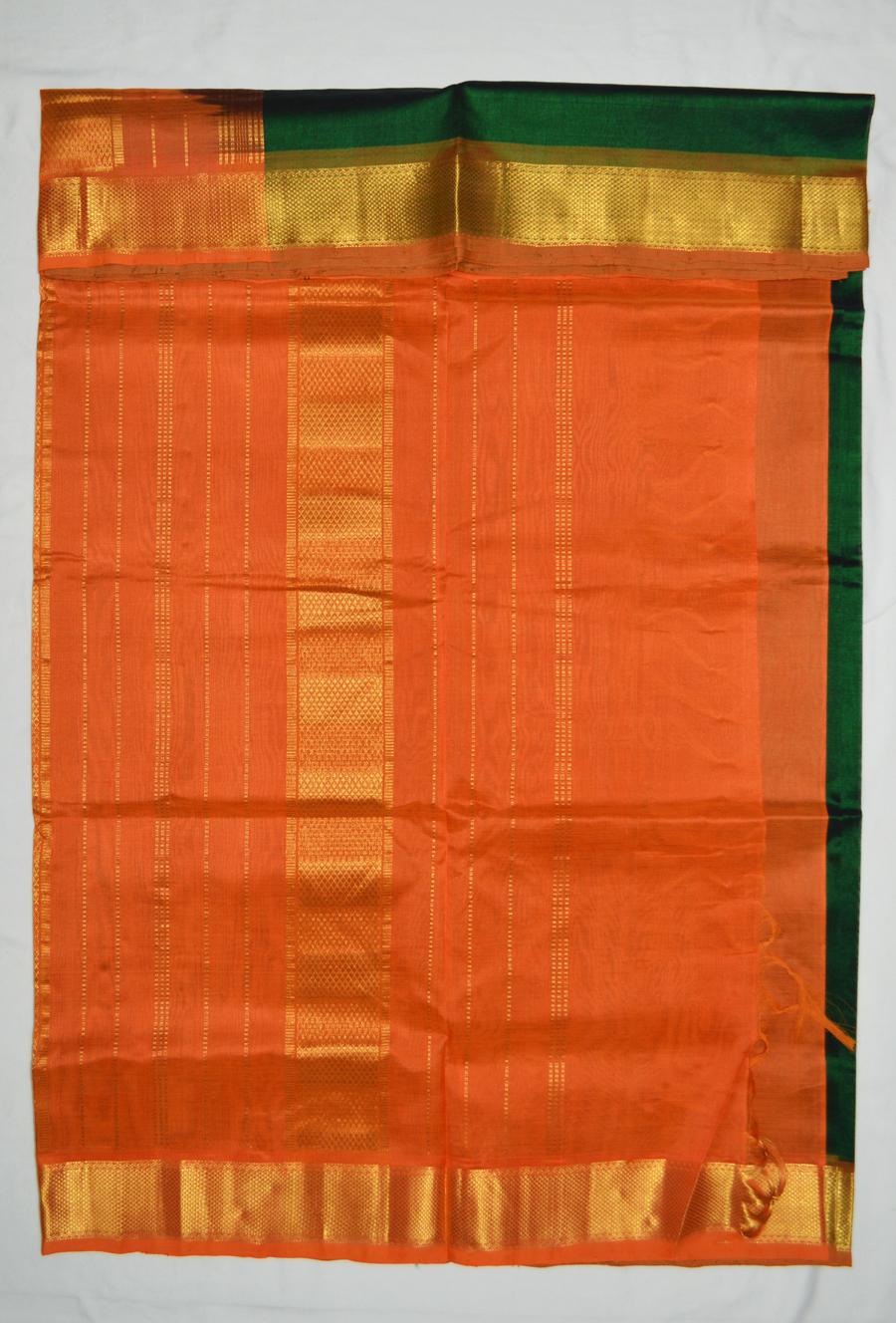 Silk-Cotton 2664