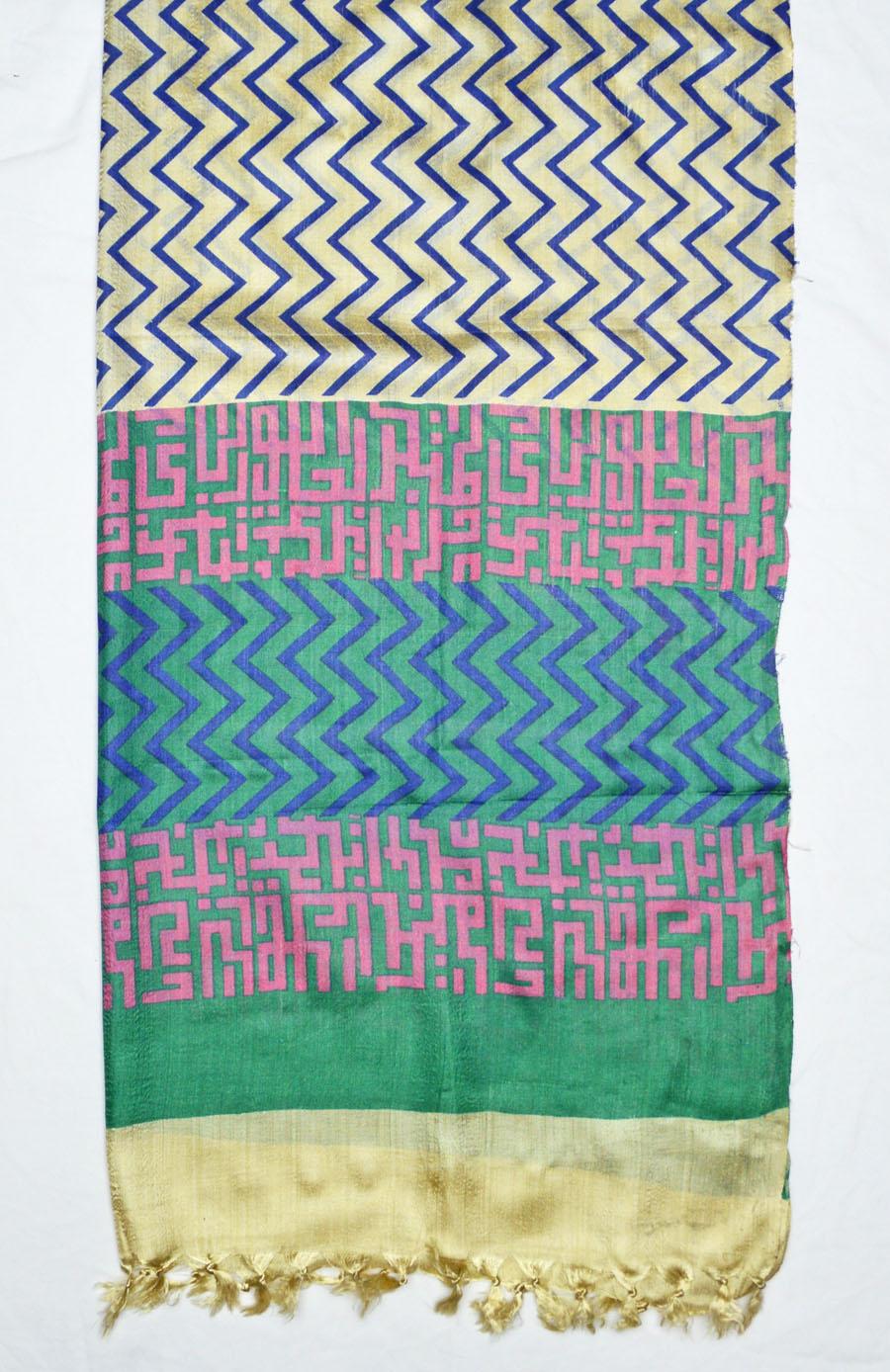 Tussar Silk  3929