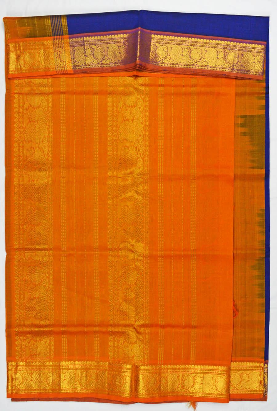 Silk-Cotton 4726