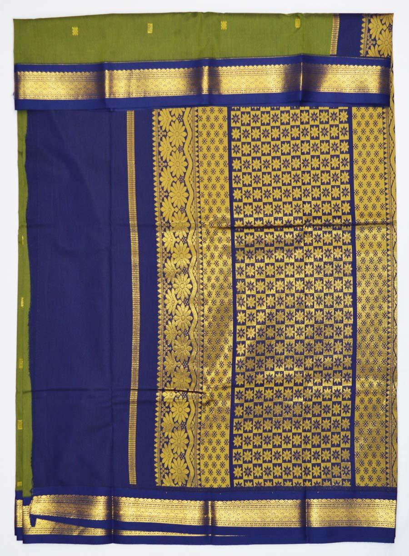 Art Silk 5033