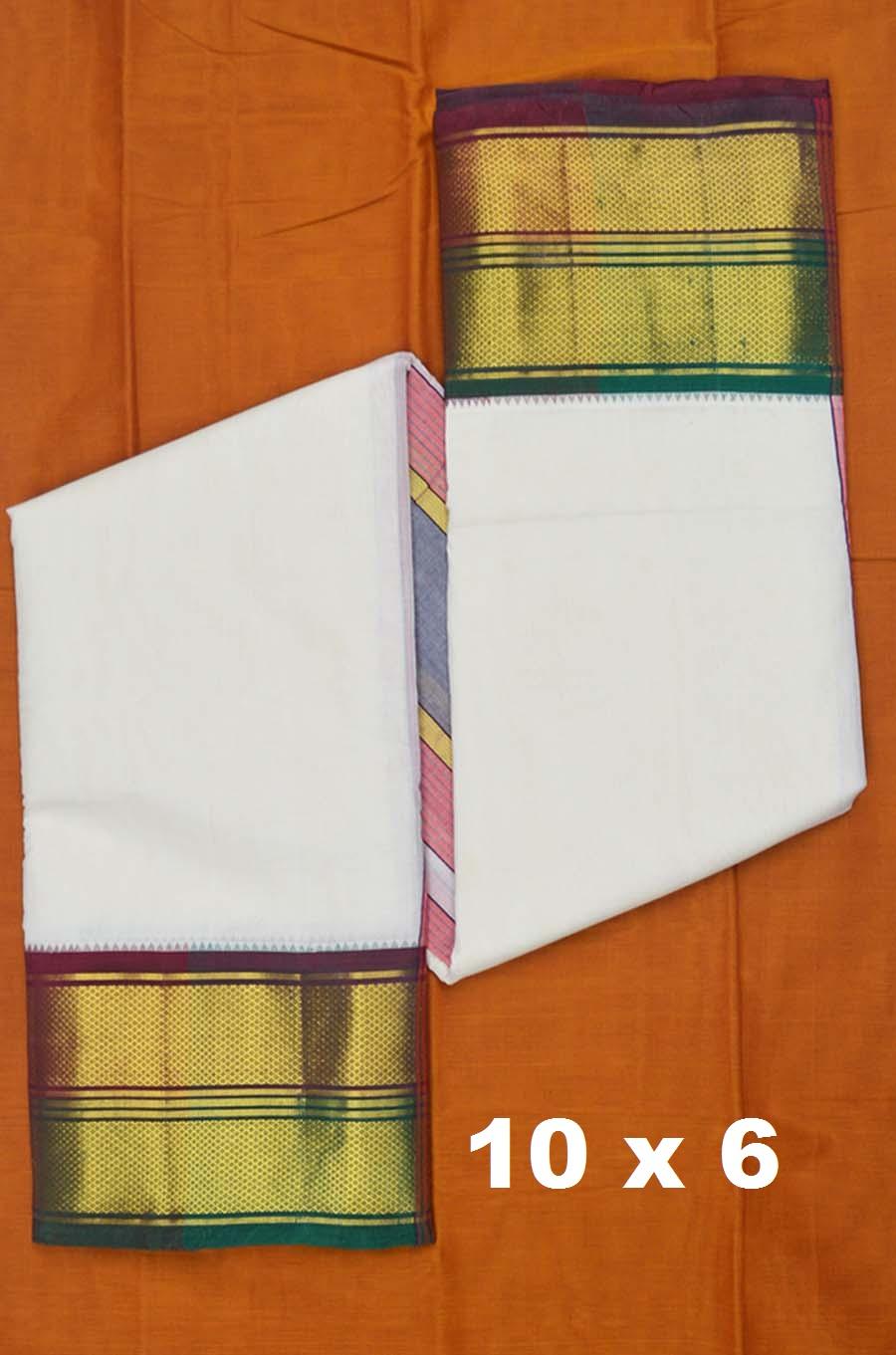 Cotton 5295