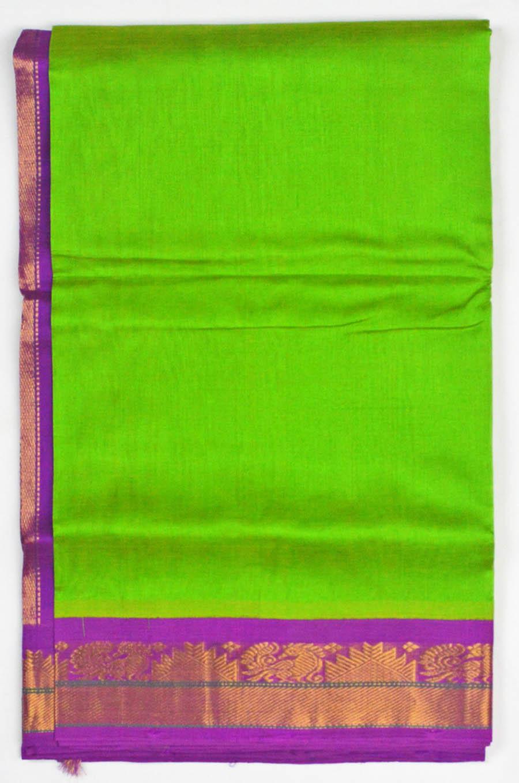 Silk-Cotton 5577