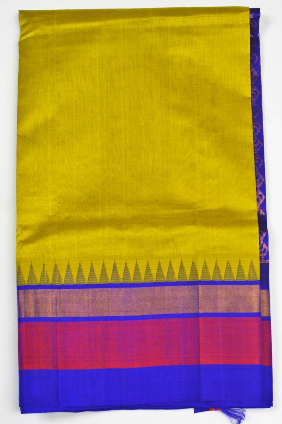 Silk-Cotton 5593
